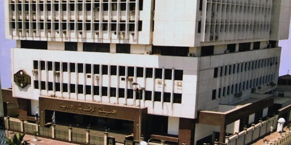 الرقابة الإدارية بالمنيا تضبط صيدلية تتاجر بالحبوب المخدرة