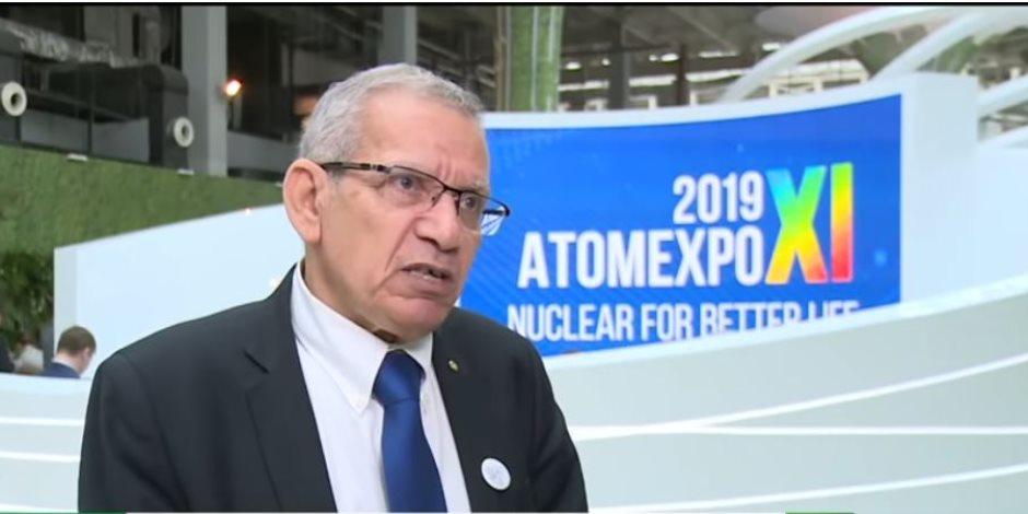 بـ «سوتشي الروسية».. التعليم تشارك في منتدى الطاقة الذرية Atomexpo-2019