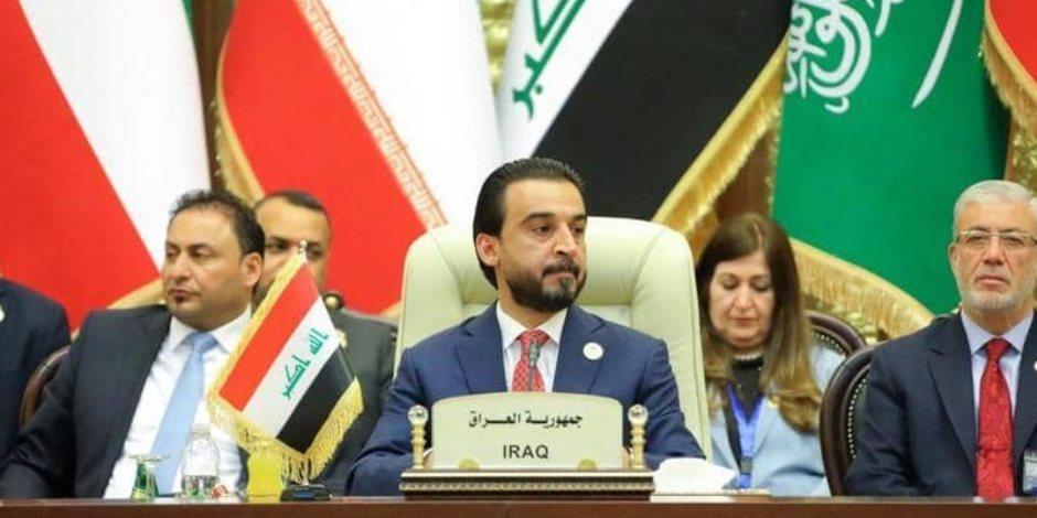 قمة عراقية جديدة لدعم استقرار بغداد بمشاركة برلمانات دول الجوار
