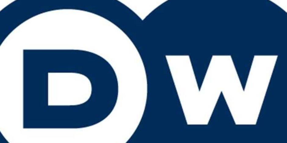 دويتشه فيله «عملت الصح».. الشبكة الألمانية تصوت بـ«نعم» في الاستفتاء