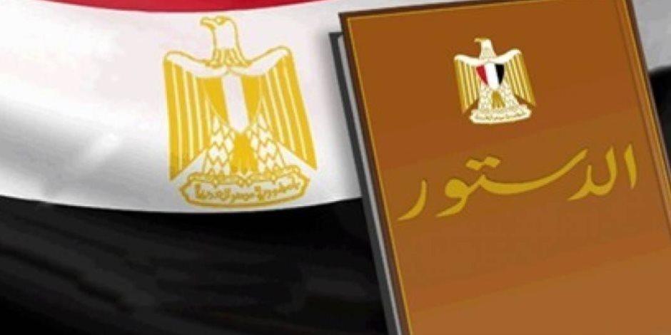 تعديلات الدستور 2019 تفتح الطريق لإعادة بناء مؤسسات قوية للدولة