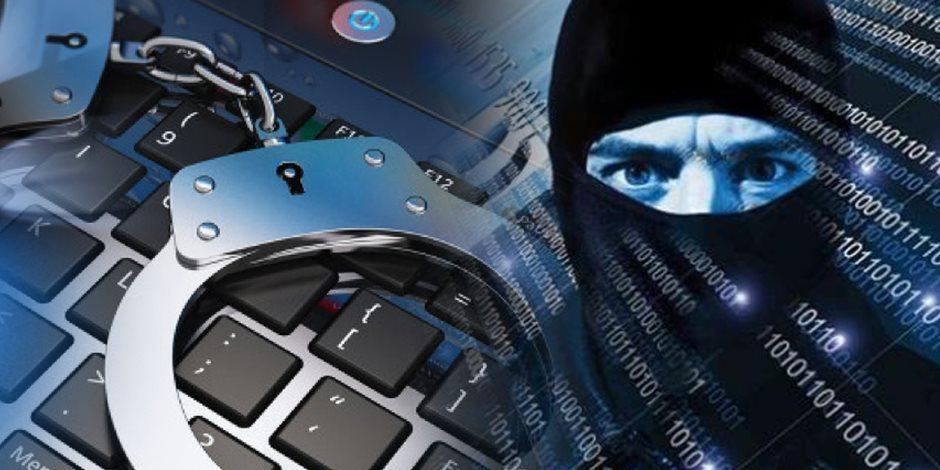 جرائم عبر الانترنت..هل للجريمة الإلكترونية أركان وما هى المسئولية الجنائية؟