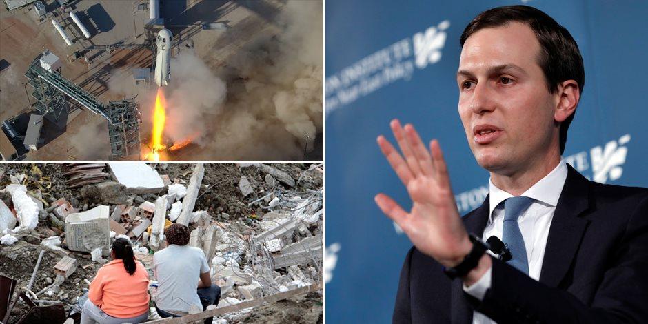 صحف العالم هذا الصباح: الرعب يجتاح بوليفيا بعد ظهور انهيار أرضي يبتلع المنازل