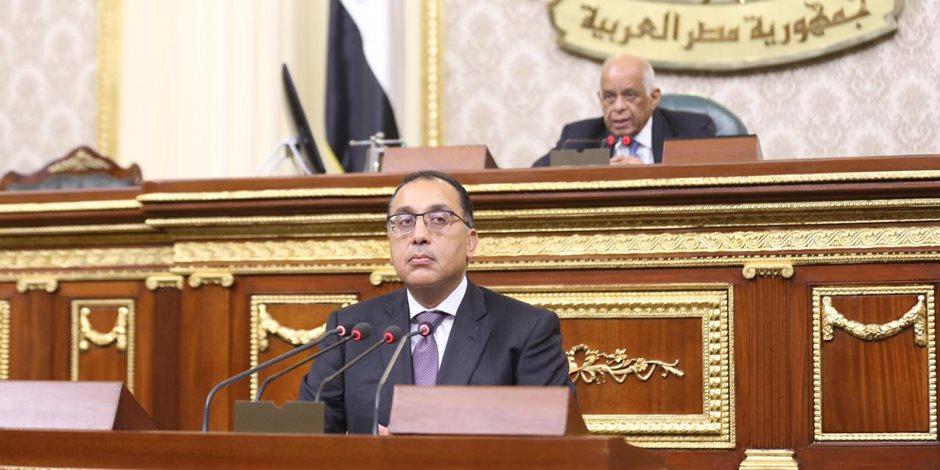 رئيس الوزراء يصل البرلمان لإلقاء بيان الحكومة في الجلسة العامة