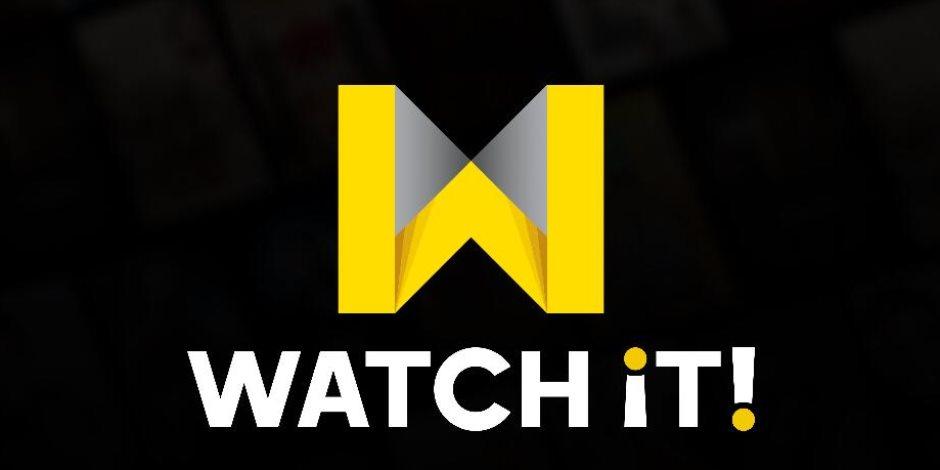 شوف أكتر مع Watch iT.. منصة رقمية عملاقة لمحتوى متميز