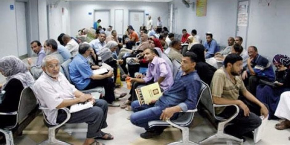 في المرحلة الأولي للتامين الصحي .. توفير 40 خدمة طبية مجانية لمليون مواطن مصري