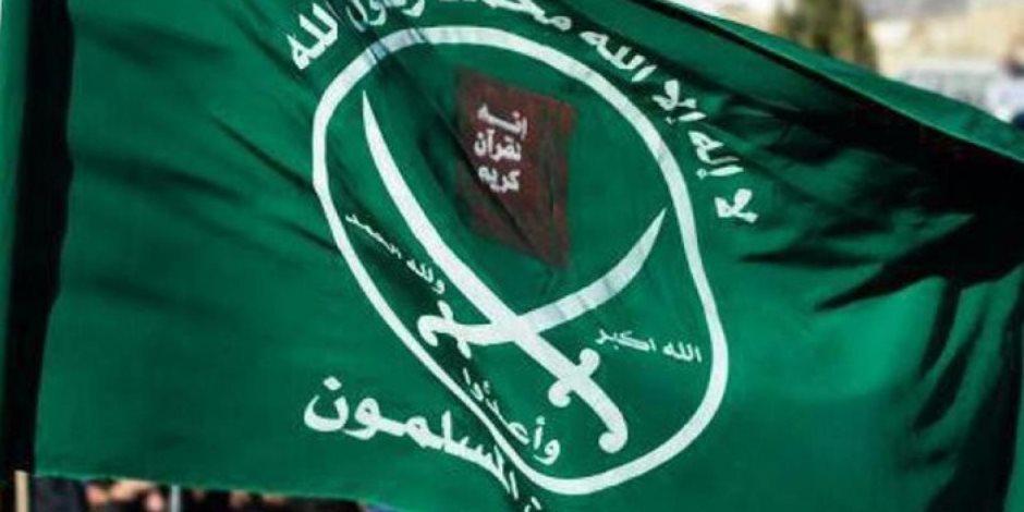 فضائح الإخوان لا تتوقف.. قيادات «الإرهابية» تكشف تطرفهم: سعوا لتفكيك مصر وتشكيل حرس ثوري