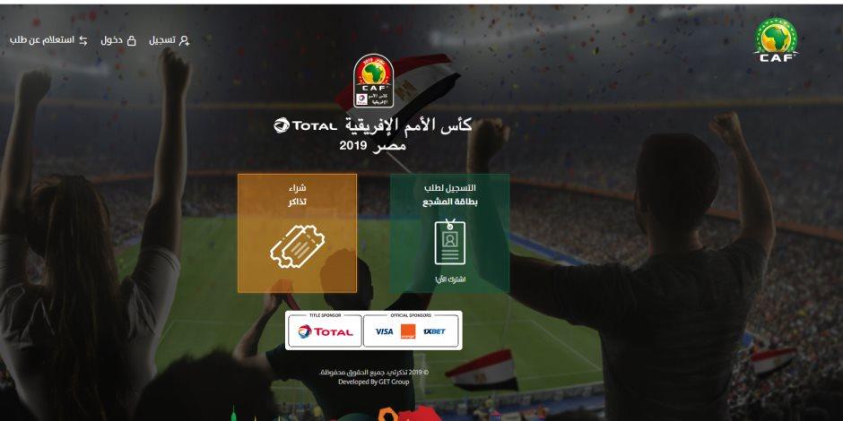 «تذكرتي» حديث الشارع المصري.. نظام التذاكر يقضي على مافيا السوق السوداء