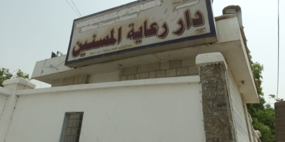 «التضامن» تفتح باب التقديم لمشروع «رفيق المسن» لتأهيل 150 شابا وفتاة
