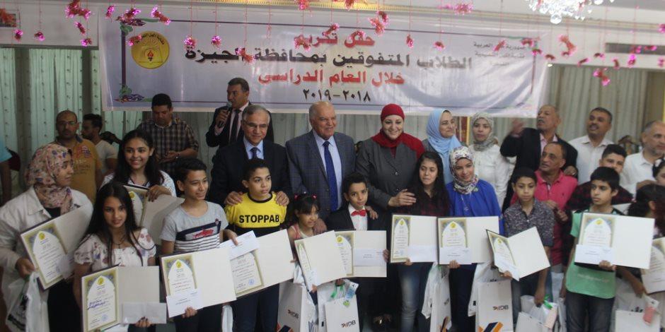 نقيب المعلمين يكرم طلاب محافظة الجيزة المتفوقين بمقر النقابة العامة (صور)