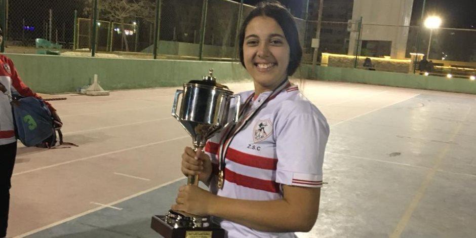 يمنى الشيخ تحصد المركز الأول لنادي الزمالك في بطولة منطقة الجيزة لكرة اليد (صور)