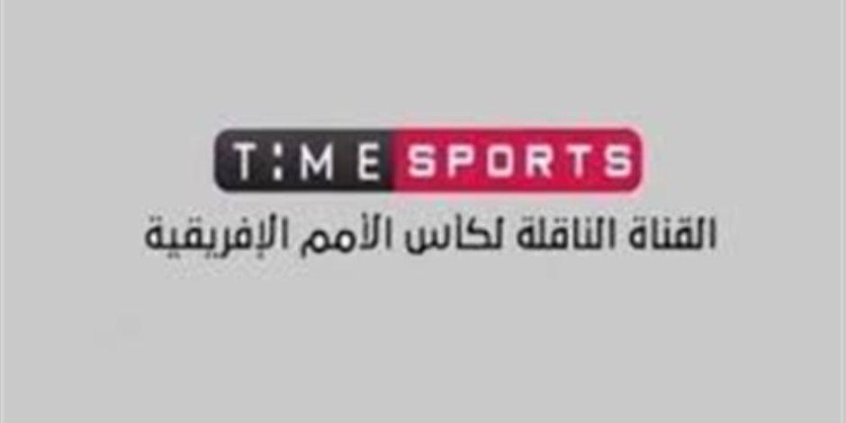وزير الشباب والرياضة يعلن إذاعه بطولة أمم أفريقيا مجانا في مراكز الشباب من خلال قناة تايم سبورت