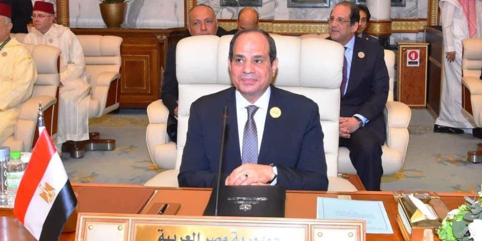 ننشر نص كلمة الرئيس السيسي أمام القمة العربية الاستثنائية بالمملكة السعودية