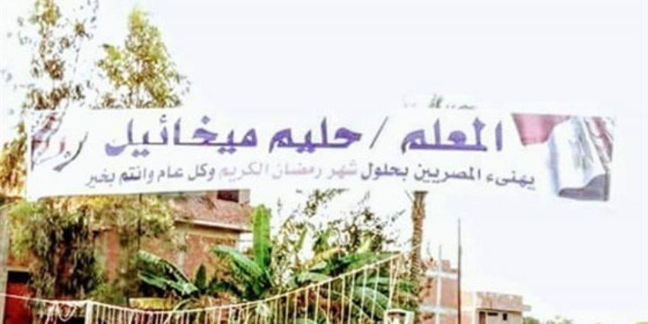 موائد رحمان وصلوات واحتفالات أقامها مسحيو مصر لإخوانهم طوال شهر رمضان
