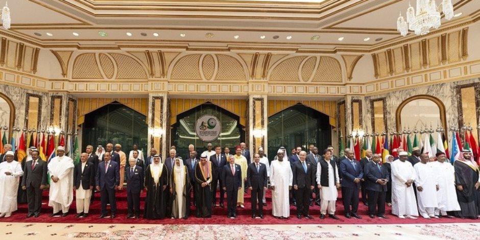 القمة الإسلامية تصدر «إعلان مكة».. تعرف على بنوده الـ 12