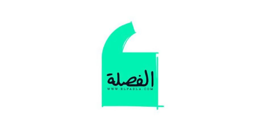 شلة إجرام.. آل «موافي» يستخدمان موقع «الفصلة» المشبوه للتهرب من قضايا النصب