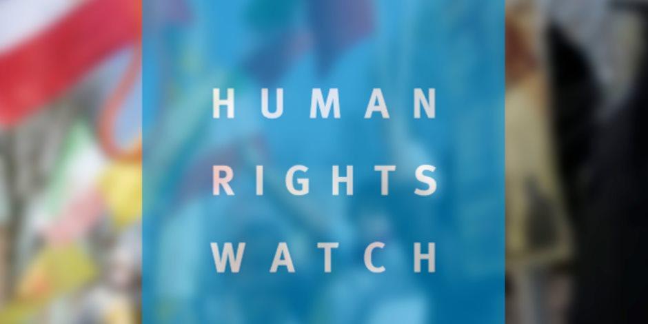 سقطات منظمات حقوق الإنسان.. هيومن رايتس والعفو الدولية تورطا في إسقاط الدول والدفاع عن الإرهابيين