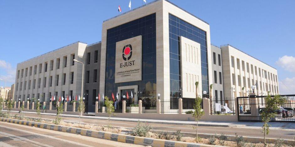 لماذا يخضع أساتذة الجامعة المصرية اليابانية للحد الأقصى للأجور؟ (مستندات)