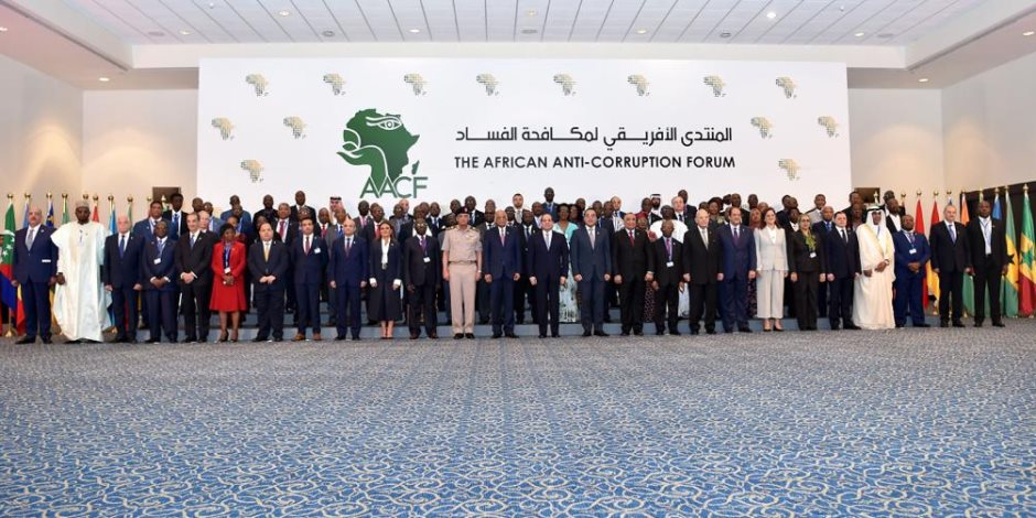 الرئيس السيسي: انعقاد المنتدى الأفريقى لمكافحة الفساد يعزز العمل المشترك