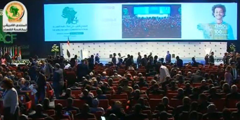 «عصر جديد»..الأغنية الرسمية للمنتدى الأفريقي الأول لمكافحة الفساد (فيديو)