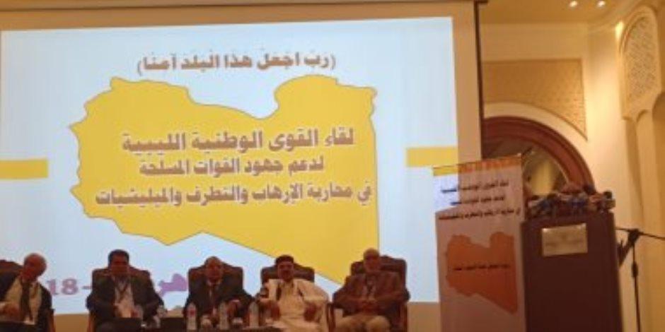 تهانى المسمارى:  سيدات ليبيا لهن دور فى دعم الجيش بحربه على الإرهاب
