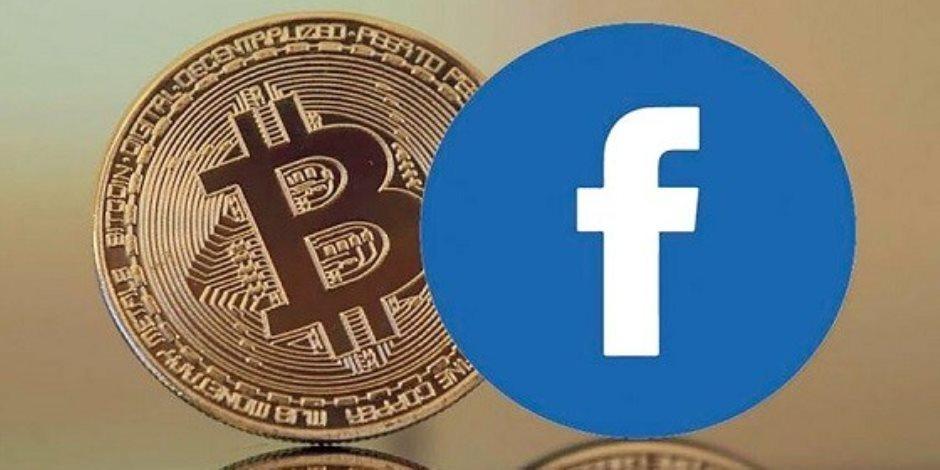 هكذا تنافس «بيتكوين».. ماذا تعرف عن «ليبرا» عملة الفيسبوك الجديدة