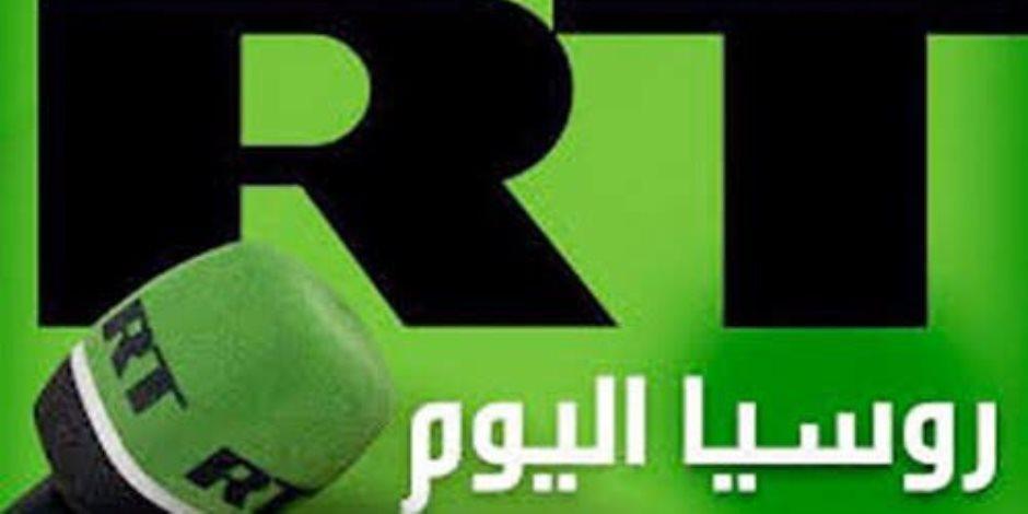التعليقات تجبر «روسيا اليوم» على حذف استطلاع مسيء لمصر (صور)