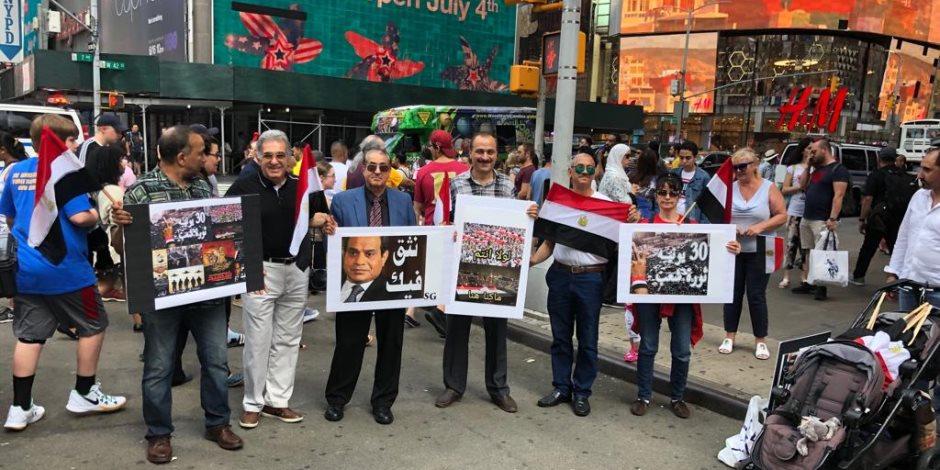 مصريون أمريكيون يحيون الذكرى السادسة لثورة 30 يونيو في واشنطن