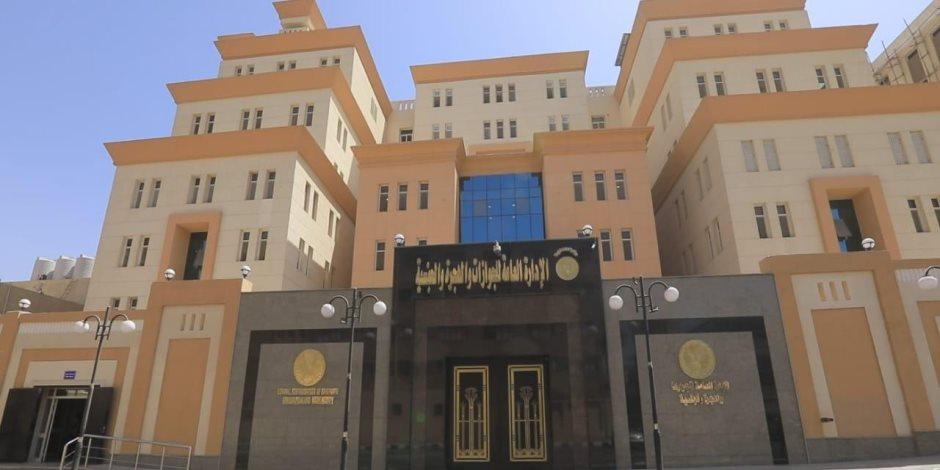 مقر إدارة الجوازات والهجرة الجديد.. منظومة تكنولوجية متطورة (صور)