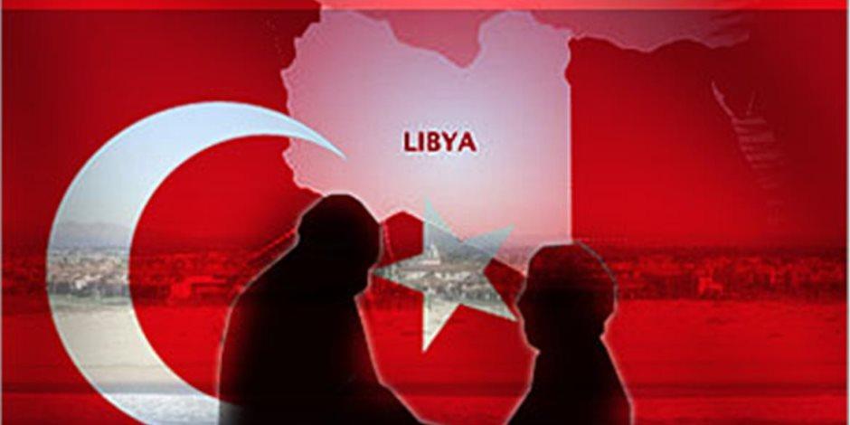 ماذا لو تمكنت تركيا من احتلال ليبيا؟.. (سيناريوهات في أحلام أردوغان)