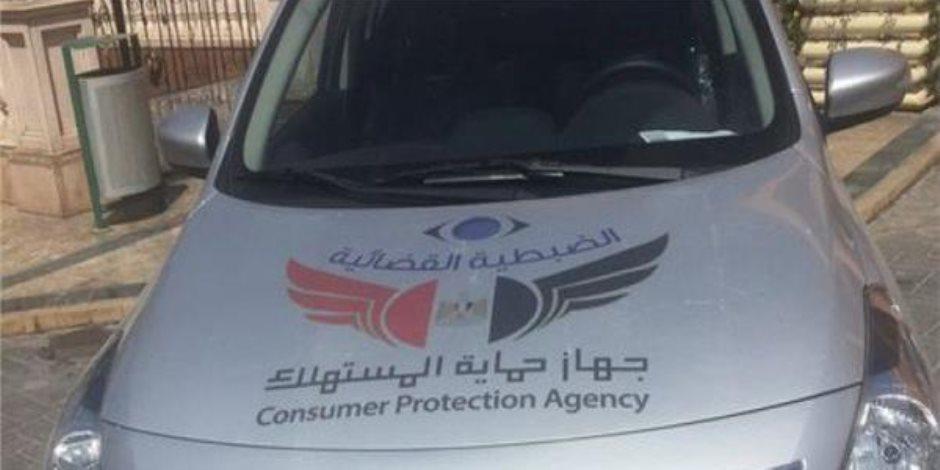 جهاز حماية المستهلك.. اهتم بسيارات الضبطية القضائية ونسي شكاوى المواطنين