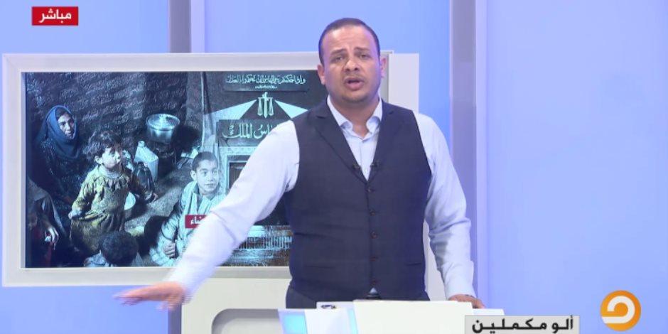 """"""" كابسة حلوة خالص """".. متصلة لمذيع مكملين: الربع جنية يجيب برسيم للإخوان في تركيا (فيديو)"""