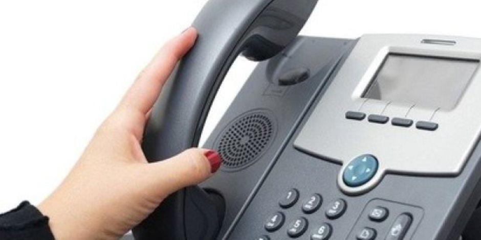 فاتوره التليفون الارضي... رابط الاستعلام عنها وطرق الدفع الالكترونية