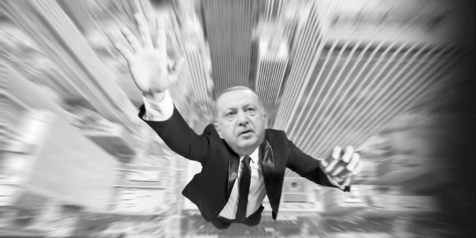 احترس أردوغان يرجع إلى الخلف