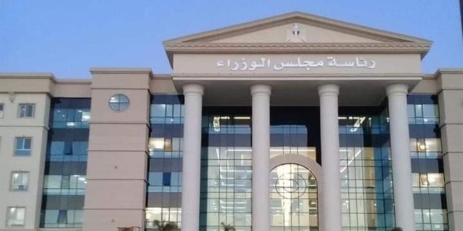 مجلس الوزراء يوافق على إضافة كليات جديدة بالجامعات