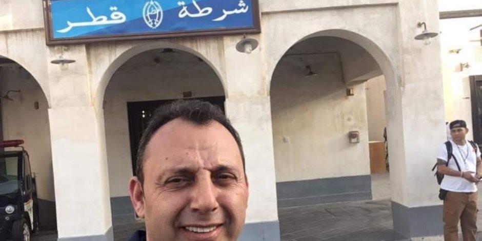 كيف انكشفت علاقة «حفل الزفاف الفلسطيني المسيئ» بنظام قطر ؟ (فيديو)