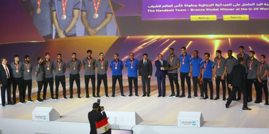 السيسى: نحتفل اليوم بالنجاح الكبير الذى حققه الفريق الوطنى لكرة اليد