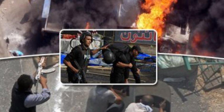 كيف حول الإخوان ميدان رابعة العدوية إلى ساحة «قتل وتحريض»؟