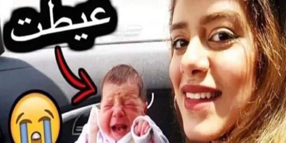 النائب العام يأمر بالتحقيق في استغلال «أحمد وزينب» بطلا يوتيوب لطفلتهما الرضيعة