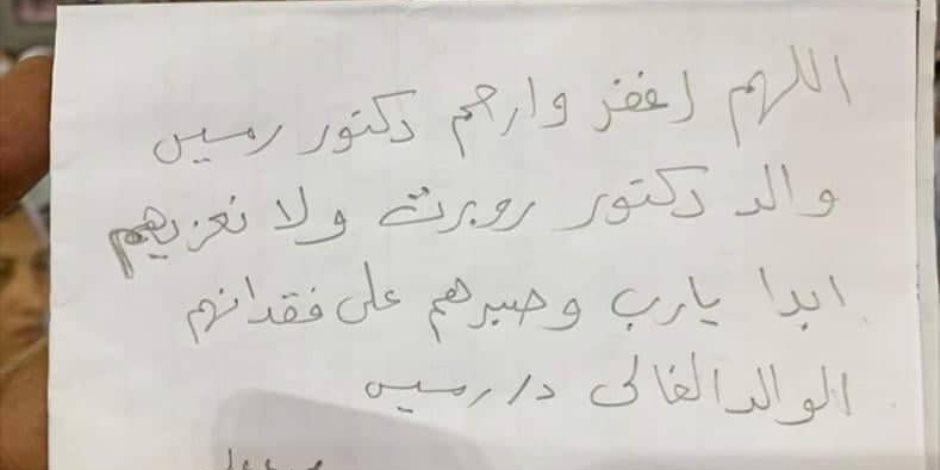 حين ينتصر الحب على كارهي مصر.. مسلم يدعو لمسيحي متوفى من أمام الكعبة