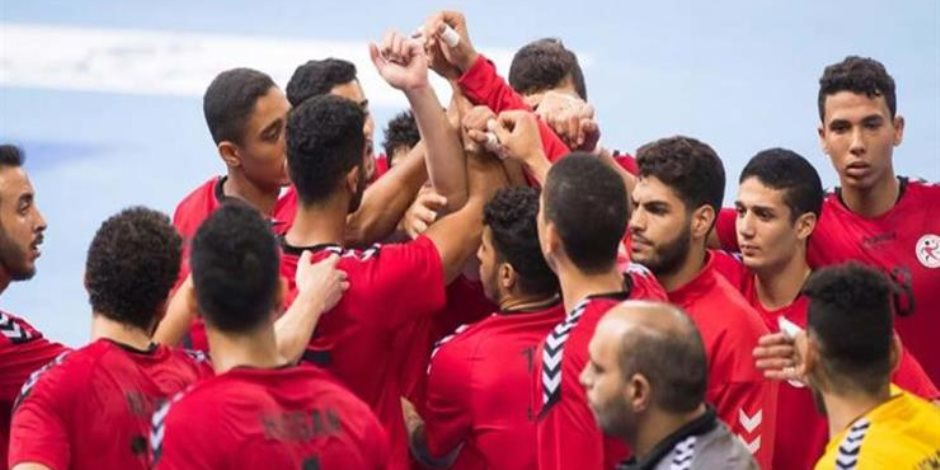 منتخب ناشئي كرة اليد يفوز على نظيره الكندى بنتيجة 47 /20 فى رابع لقاءات مصر بكأس العالم