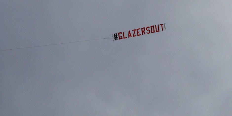 جماهير مانشستر يونايتد ترفع لافتة تطالب برحيل عائلة جلارز عن النادي (صور)