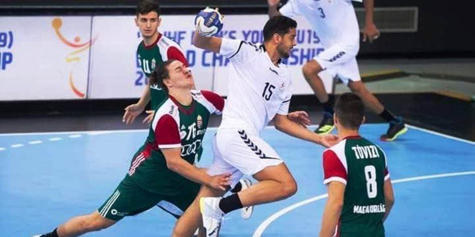 «ناشئو كرة اليد»  يلتقون سلوفينيا بعد غد في إطار دور الـ 16 بكأس العالم بمقدونيا