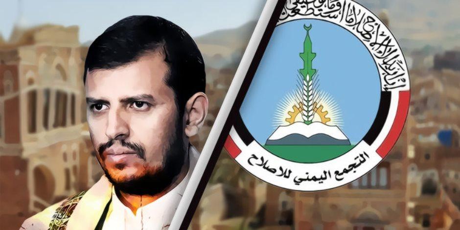تحالف الشيطان في اليمن.. «الإخوان والحوثيين» إيد واحدة