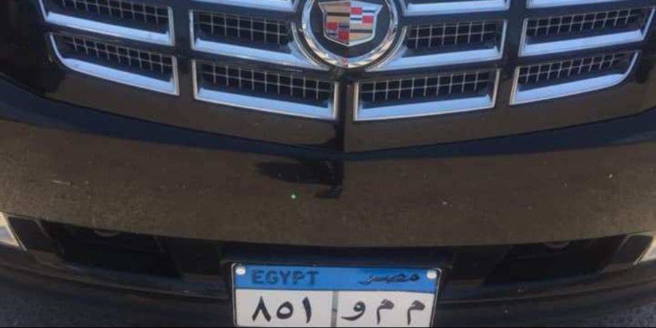 أمن مطروح يبحث عن أسرة تعرضت للاعتداء بسيارة مملوكة لأيمن نور ( التفاصيل الكاملة )