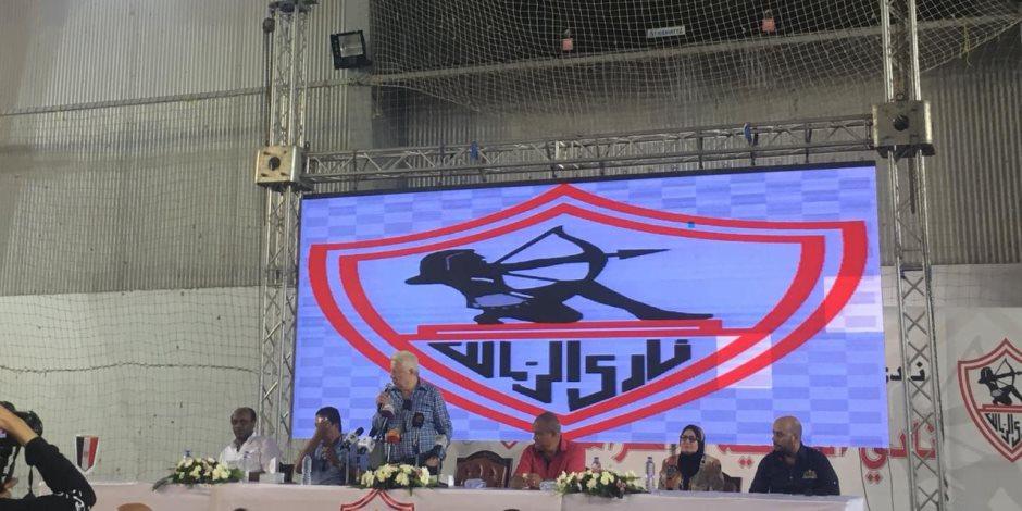مرتض منصور لرئيس لجنة الحكام: «مش هنبلطج من أول يوم»