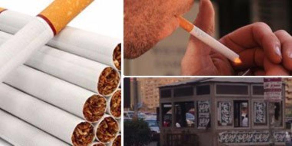 بعد زيادة أسعار «مونديال».. لهذه الأسباب ثبات في أسعار السجائر الشعبية والمستوردة