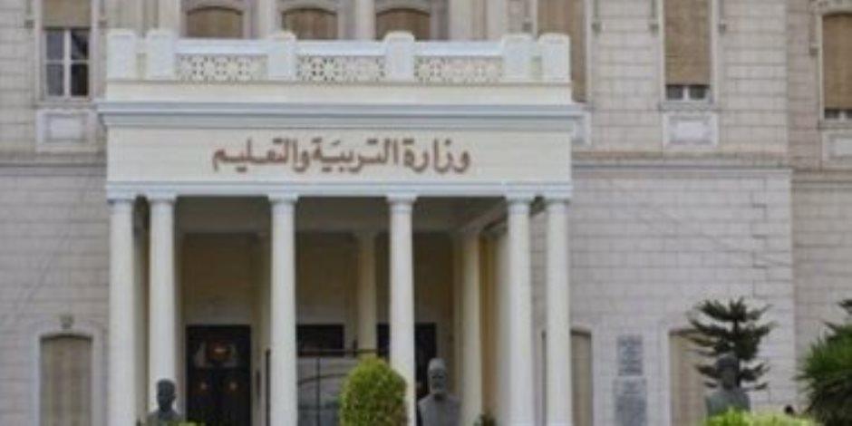 تفاصيل لقاء وزيرا التربية والتعليم والتضامن الاجتماعي بديوان الوزارة في س وج