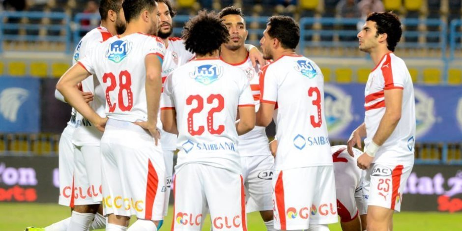 رسميا.. 14 فبراير المقبل إقامة مباراة السوبر الإفريقى بين الزمالك والترجى التونسي