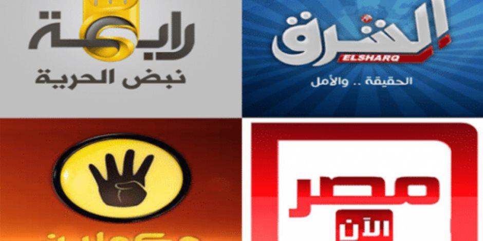 منابر الإخوان ماكينة أكاذيب.. ماذا قال «أهل الشر» عبر منصاتهم الإعلامية؟
